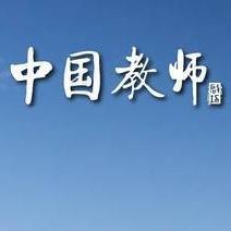 人物丨吴式颖先生的为学之道——走进人类教育历史的深处