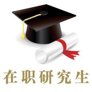 不幸落榜可选择第二学士学位?等同研究生待遇!这些专业建议考研