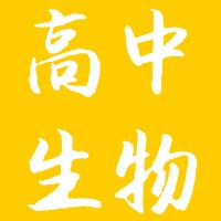 清華老師對高中生25個常見問題的回答,句句實用,超贊!