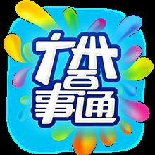 香港老戲骨,22歲時被周潤發捧紅!如今62歲在廣東耕田!