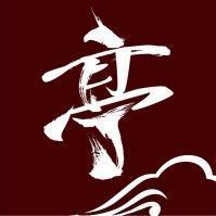 東漢末年除了袁紹,還有兩位諸侯,有一統天下的實力!