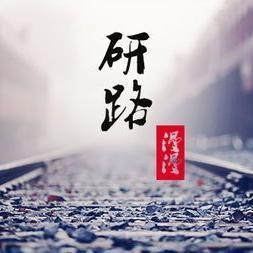 【最新汇总前5名】考研英语复习资料!
