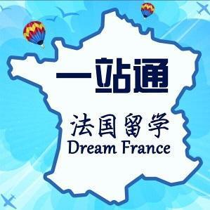 不花一分钱也可以去法国留学£¬我觉得我遇到骗子了