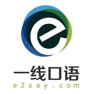盘点平常用英文容易翻译错的25个句子