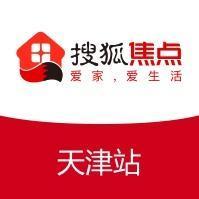 天津中考于7月18日至19日举行 设140个考点