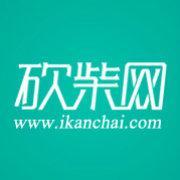 獨家專訪拼多多聯合創始人、高級副總裁趙佳臻: 我相信用補貼買 iPhone 的人會回來