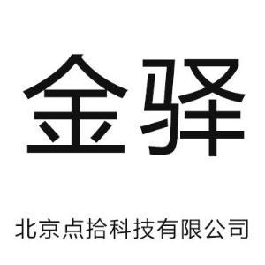 北京點趣教育科技有限公司-中級會計考試準考證打印被限制是怎么回事?