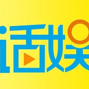 分割的中国式同?#26434;?#35270;剧��禁忌的电影��受宠的腐剧