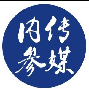 《笑傲江湖4》創作經驗談——喜劇綜N代長盛不衰的秘密