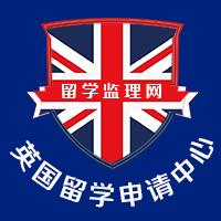 英国会计专业热门院校申请条件解析