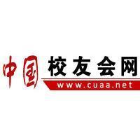 2019中國大學社會捐贈排名,清華大學第一,捐贈收入超123億