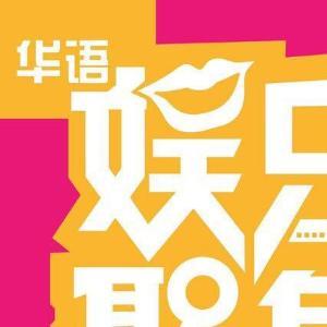 《上海堡壘》口碑崩塌票房慘敗反獲眾明星力挺,大概只是礙于面子