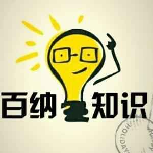 中国博士数量全球第一 复旦前校长曾发问:这么多博士怎么办?
