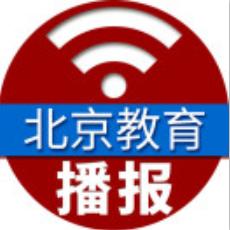 最新!朝阳、房山、延庆、密云2020年义务教育阶段入学政策发布!