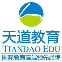 爆炸!6月中国大陆托福、雅思、GRE、GMAT考试被取消!