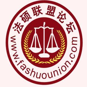 复旦大学法律硕士376分经验贴