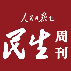 夜讀丨南懷瑾:人有3個基本錯誤不能犯