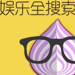 杨丽萍不生育就等于人生失败?是谁在乱定义女性价值