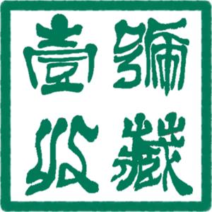 冯友兰:人生的意义,人生的境界