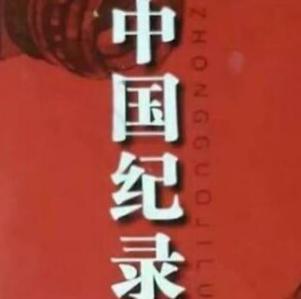"""湖北大冶明鵬:創辦體驗式博物館讓村民""""動""""起來,讓鄉村""""活""""起來"""
