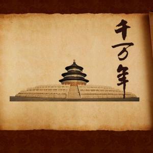 封神演义,元始天尊的徒弟们都不敢接番天印,为什么杨戬却没事