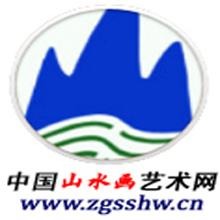 """""""艺海拾贝""""山水画家刘东方作品系列网展:1998-2000"""