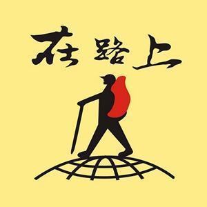 足不出户游汉中:宝山遗址