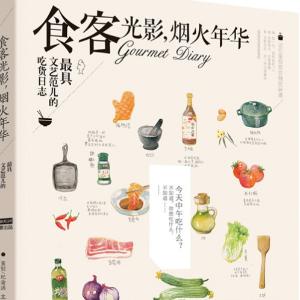 外国人的鹅肝那么贵,为何不买中国的便宜鹅肝呢?原来有区别