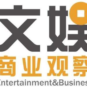沒有《流浪地球》6億營收加持,北京文化上半年虧損5367.88萬元