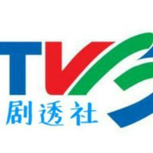 前TVB上位小花因艷舞門事件絕跡香港 結婚沒有婚戒哭著吃完一碗面