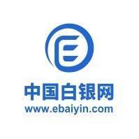 上海华通现货白银定盘价(2020-6-1)