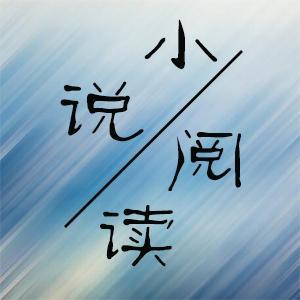唐朝名宰相命運大對比:一個斃命街頭,一個成為傳奇