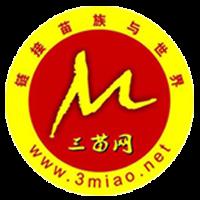 2020年高考民汉双语招生启动,会这6种民族语言的考生可以报名啦!