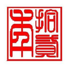 放牛娃最后做了皇帝,中國史上有4人做到,很多人僅知道其中1個