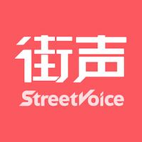 老王樂隊首專《吾日三省吾身》10/18全網發行,大陸巡演即將開跑