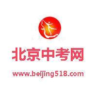 2020北京中考海淀區校額到校計劃分配表公布,名額共2371個