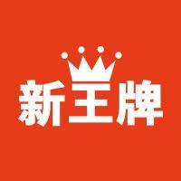 重磅!2020年上海中考考綱出來了,語文變化最大,古詩文有調整