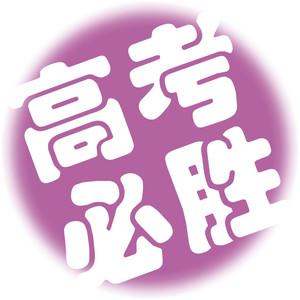 熱播劇《小歡喜》告訴你,為什么一定要好好讀書!