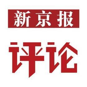 付费自习室火爆,学校也不妨加大资源开放力度|新京报快评