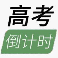 江蘇省徐州市2020屆高三上學期期中考試答案及試題匯總 全科