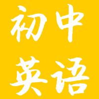 專練 | 中考英語真題專練--情態動詞(含解析)