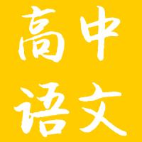 """""""網紅""""名師張雪峰衡水一中演講, 關于早戀、分數、大學......句句真話"""
