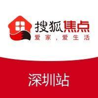 最新出爐!深圳高中五大梯隊劃分,四大很穩,科高逆襲?