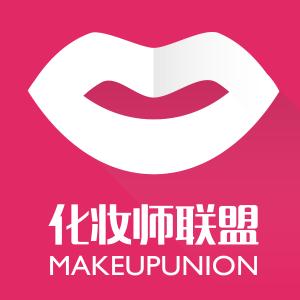 化妆师:生活会给予努力的人一份好的馈赠