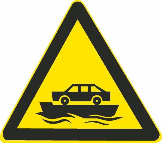 这个标志是何含义?A、过水路面B、漫水桥C、渡口D、船用码头答案是C