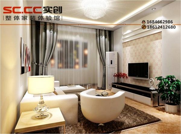 融泽嘉园装修C户型93平米-现代简约风格装修效果图-实创装饰-客厅设