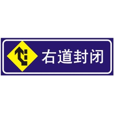 元贝驾考c1科目一_道路施工安全标志_交通标志大全