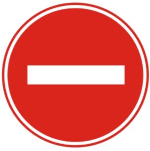 禁止駛入表示禁止一切車輛駛入。此標志設在單行路的出口處或禁止駛入的路段入口。