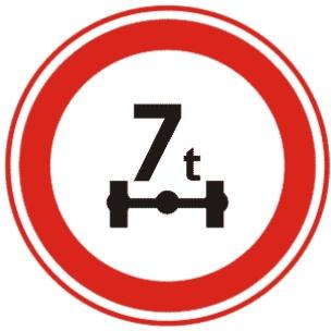 限制軸重表示禁止軸重超過標志所示數值的車輛通行。此標志設在需要限制車輛軸重的橋梁兩端。以圖為例:限制車輛軸重量不得超過7t。