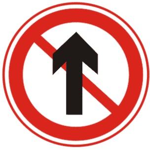 禁止直行表示前方路口禁止一切車輛直行。此標志設在禁止直行的路口前適當位置。